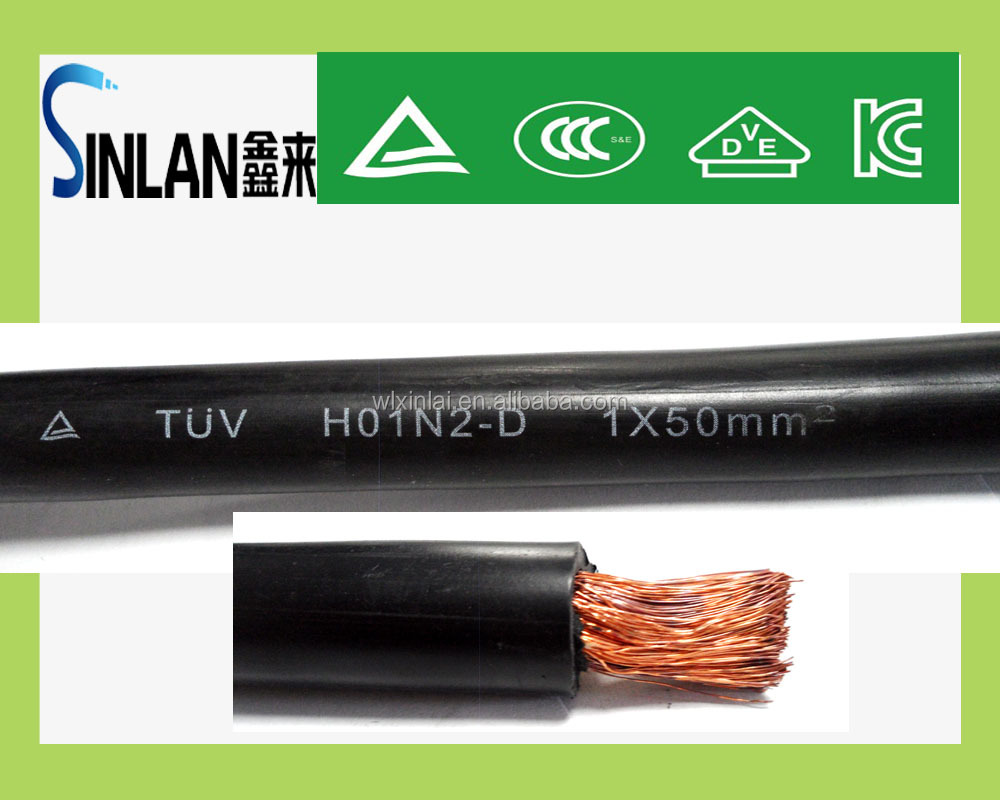 PVC/Rubber insulation single 25mm2 electric welding cable IEC60245