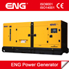 Prime power silent canopy diesel generator 200kw with cummins engine 6LTAA8.9-G2