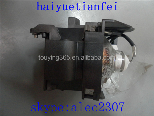 projector lamp ELPLP38 for EMP1715