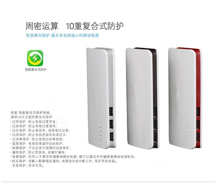 Mobile External Battery 16800mAh Power Bank 3 USB 18650 Mobile Power Bank