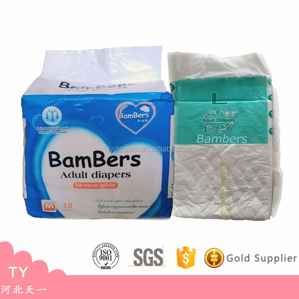Hot China Products Wholesale Disposable Printed Adult Diaper for elderly In Bulk