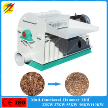 Small wood crusher hammer mill machine for wood powder