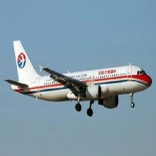 China eastern air cargo tracking to world
