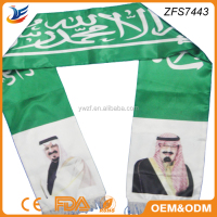 large stock polyester material national day hot selling Saudi Arabia scarf