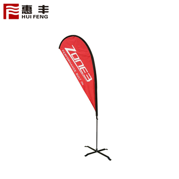 Flying Beach Flag Banner Stand And Pole