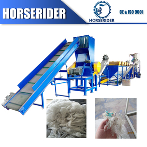 PP PE Film Washing Machinery / Plastic recycling machine