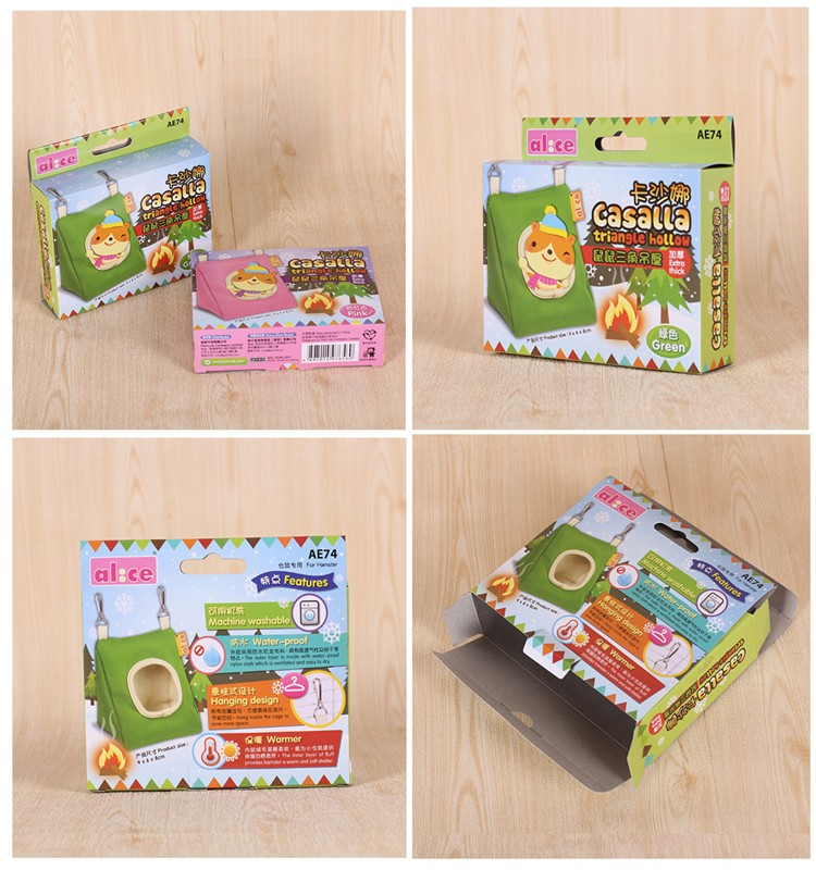 Customized children food packaging carton box