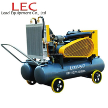 electrical portable screw air compressor