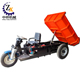 Used quadricycle the pedal kit electric surrey sightseeing bike
