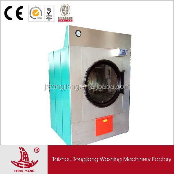 304 Stainless Steel rotary drum industrial dryer machine