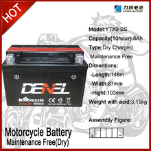 12V 8AH Dry Charged Loncin Motorcycle Battery (YTX9-BS)