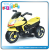 Hot Sale Gas Motorcycle For Kids Ride On Motorcycle