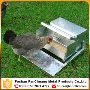 Treadle Feeder Small size 5kg Chicken/Poultry All Aluminum Australia