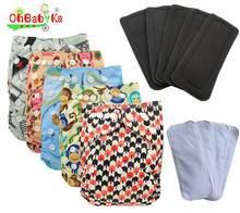 Ohbabyka Hot baby products reusable baby cloth diaper