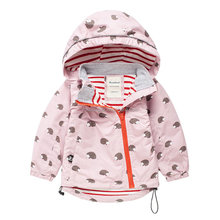 spring autumn children windbreaker/children jacket / children hoodies