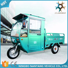 Competitive Hot Product electric tricycles for passenger