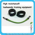 LTA-1288 High resistance leg resistance band taekwondo training equipment