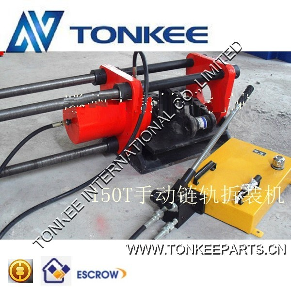 100 Ton 150 ton 200 ton Track pin press, Portable Track pin press, Hand power hydraulic Track pin press