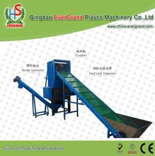 Newest Hard Multifunction Pc Series Plastic Pe Film Crusher 150kg H
