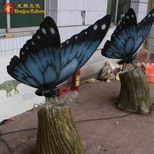 Simulation entertainment robotic animatronic animal insect butterflies model