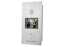 intercom long distance wireless commax video door phone KNZD-60