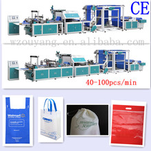 ONL-XC700-800 nonwoven cloth bag fabric making machine with good ultrasonic sealing