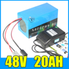 48v 20ah Lithium Ion Battery Electric