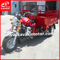 China strong power 3 wheel motorcycle cargo tricycle for hot sale