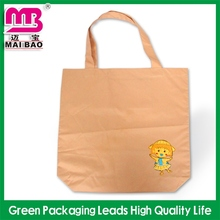 morden & popular design fruit shape folding reusable shopping bag