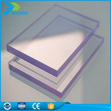 Bayer raw material 10mm polycarbonate greenhouse panels lowes uv plastic sheet