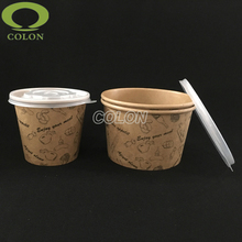 Disposable take away hot soup paper cups and lids