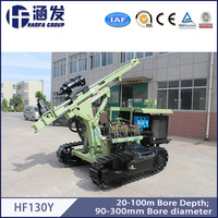 Prospecting Machinery DTH drilling rigs manufactures HF130Y DTH drilling rig with high quality