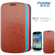 phone case for ZTE N919 leather flip cover