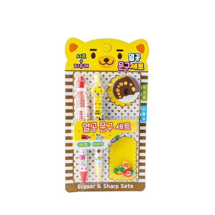 2017 factory hot sale low price customize sale school stationery set for kids