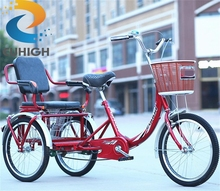 Factory whosale 3 wheeler adult tricycle