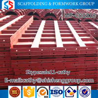 Tianjin SS Group high quality New Design concrete wall formwork/concrete metal formwork/concrete formwork panel for construction