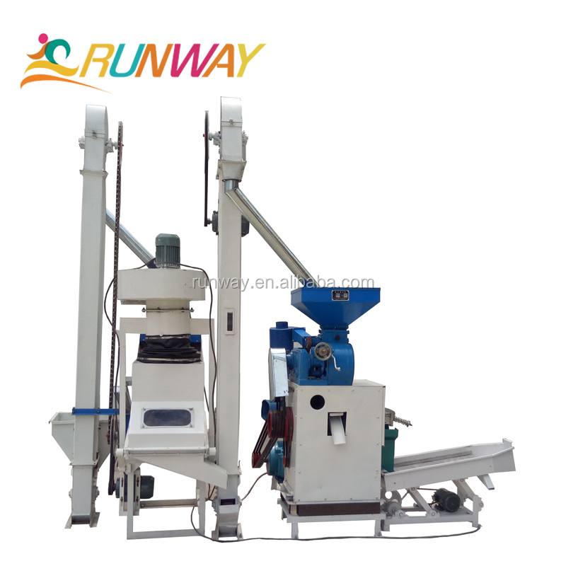 complete rice mill line vertical rice whitening machine rice milling machine