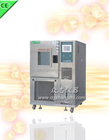 Temperature humidity equipment supplier/Temperature control test machine/Climatic environmental testing machine