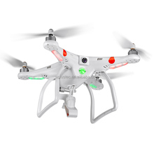 operate time 40min frc quadcopter with fpv easy to operate and learn