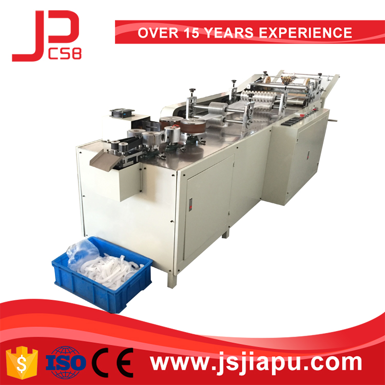 Bouffant cap making machine(JIAPU)