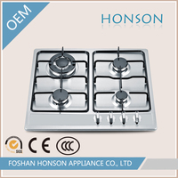 HS4510 battery stove for cooking/fashion free standing gas cooker gas cooker