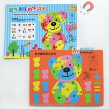 China supplier wholesale custom Magnetic Number for kid's educational toy