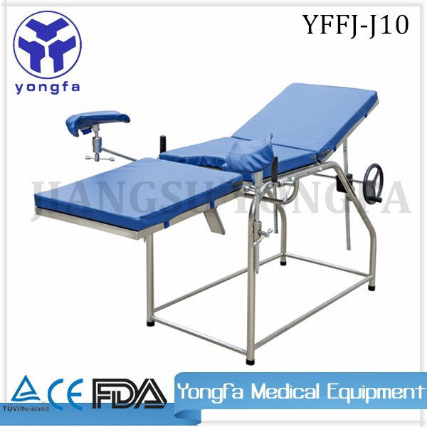 YFFJ-J10 Hospital Furniture Resonable Price gynecological operating table