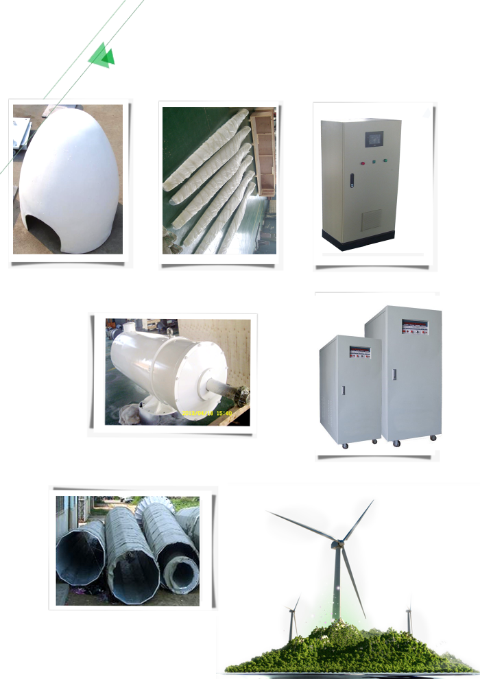 Wind Power Generator Type low rpm permanent magnet generator 30kw wind turbine prices