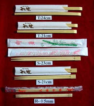 round bamboo chopsticks Japanese bamboo chopsticks