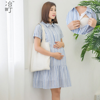 Cheap T-shirt maternity clothing wholesale
