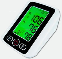 OEM back light upper arm type rechargeable digital blood pressure monitor, talking voice electronic blood pressure meter