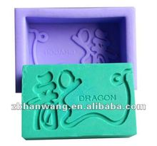R0944 silicone clay molds DIY dragon molds