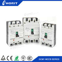 DZ20 3 pole 250a price of moulded case circuit breakers (MCCB)