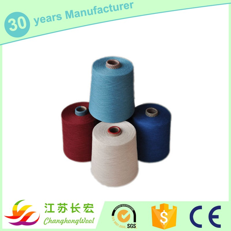 Factory oversea cheap 50%cotton 40%modal 10%wool yarn